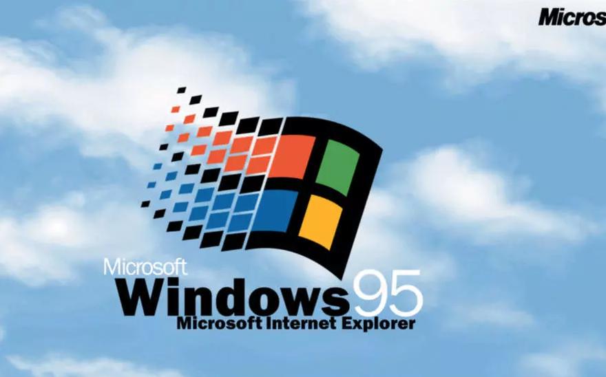 Ecran de démarrage de Windows 95