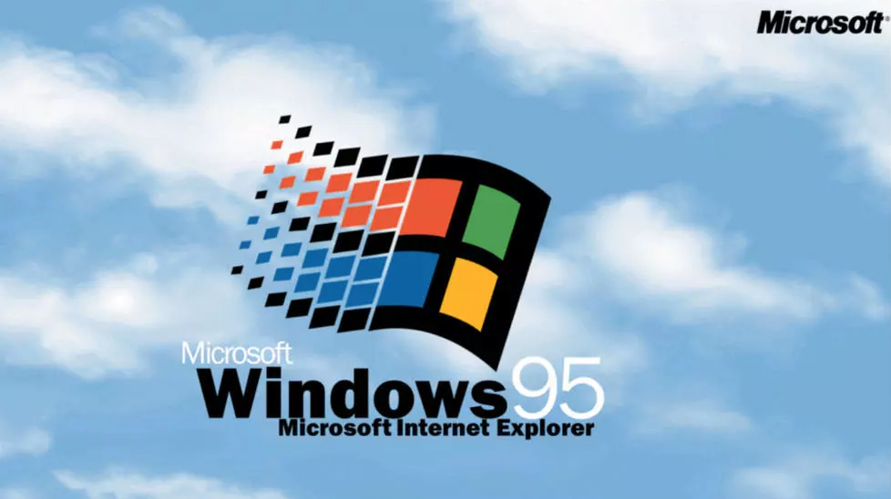 Ecran de démarrage de Windows 95